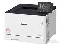 彩色激光打印机 佳能LBP654Cx报价6150元
