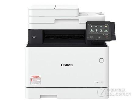 彩色多功能一体机 佳能MF735Cx售8900元