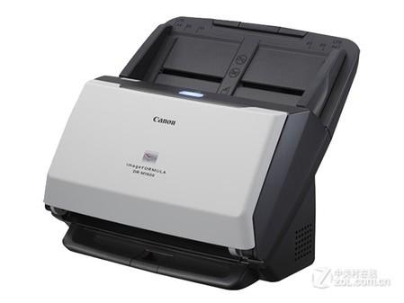佳能 M160II馈纸式扫描仪北京促销5780元