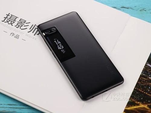 正反面都有屏幕 魅族Pro 7现货2899元