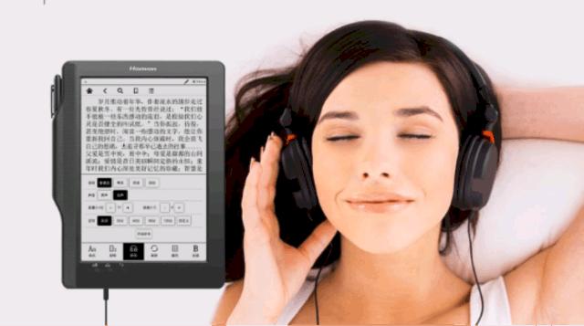 大屏手写还能听书 汉王电纸书E960热卖