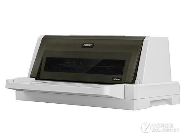得力DE620K 針式的打印機特價650元