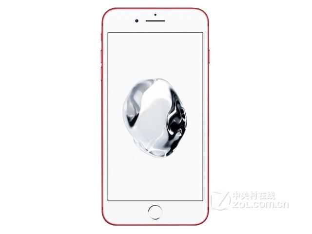 苹果iPhone7Plus(双4G)安徽钜惠热销中