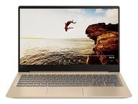 联想ideapad320s-15笔记本贵州有售4966元