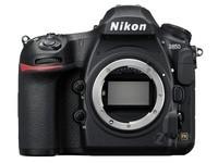 全画幅单反杭州尼康D850相机售16500元