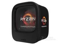 AMD锐龙Threadripper 1950X处理器6299元