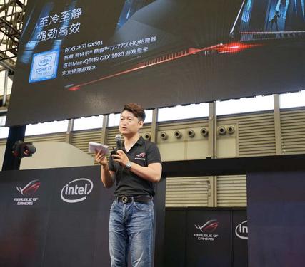 CJ2017:ROG GX501成为电脑游戏的轻薄伙伴