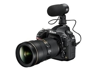 8K延时摄影 尼康D850太原鹏慧促28599元