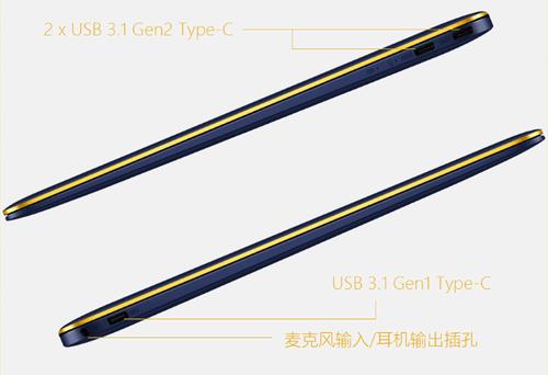 Type-C接口雷电3协议 灵耀 3 Deluxe极速传输尽在一瞬间