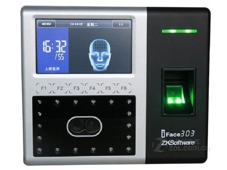 1中控 IFACE303联网人脸+指纹考勤机售1250元