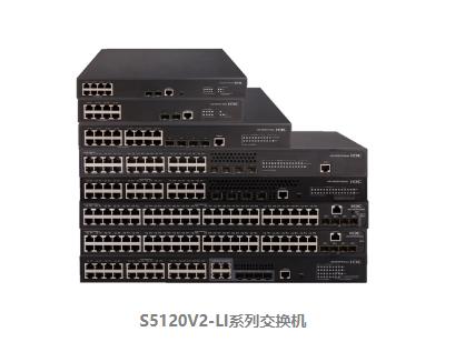 H3C交换机  S5120V2-28P-LI-AC济南促销