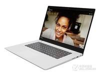 联想Ideapad 320S-15IKB 欣宏达售价3999元