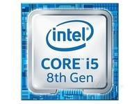 Intel 酷睿i5 8400四核处理器 济南1299