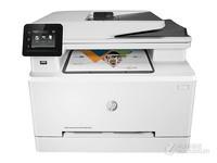 快速双面打印HP M281fdw长沙特价4500元