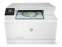 惠普180N商务办公多功能打印机 仅2680元