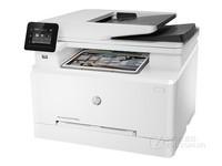高效办公 长沙HP M280nw活动价3680元