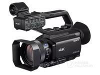 未税促销 索尼Z90摄像机济南16000元
