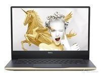 戴尔 燃7000 i5独显双硬盘安徽售价仅4700元