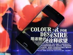 4000毫安大电池 魅族Note6 32G淄博热卖