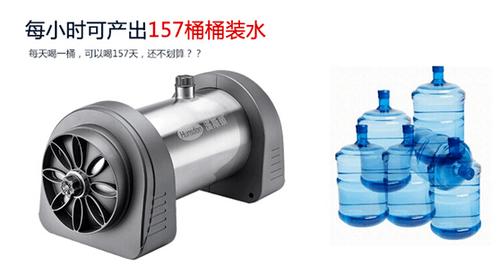 让生活更舒心 汉斯顿HSD-5000CT净水器净化全屋用水
