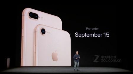 宝鸡苹果iPhone8 苹果iPhoneX价格报价