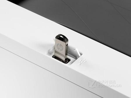 彩色激光打印 HP M254dw成都报3469元