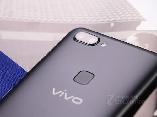 首款全面屏时尚手机 vivo X20惊喜特价