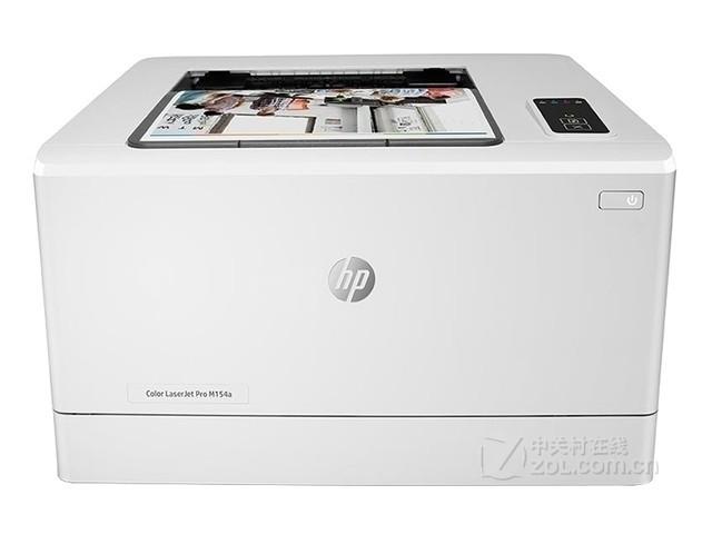 HP M154A彩色激光打印机津门中天1599元