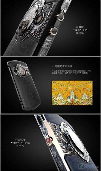 8848钛金手机M4祥龙限量版西安热卖中