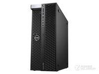 至强处理重庆服务器T5820 W-2123售8800