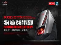 游戏战机 华硕ROG GT51一键超频 火力全开