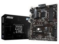 高品质音频元件重庆微星Z370A-PRO钜惠