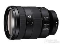 高质量 索尼FE 24-105mm f/4仅售7699元