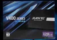 磐正SSD固态硬盘 120G磐正V430售299元