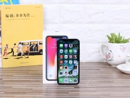 3全面屏手机 iphoneX64G 黑色报价6875 元