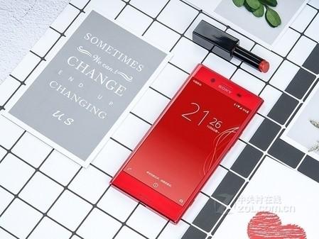 2高性能 64G索尼XZ港版浙江仅售2588元