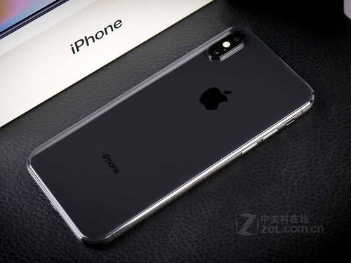 最强全面屏手机 iPhone X港行特价7099