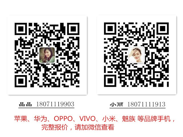华为畅玩7X特价1480元武汉华为专卖特价