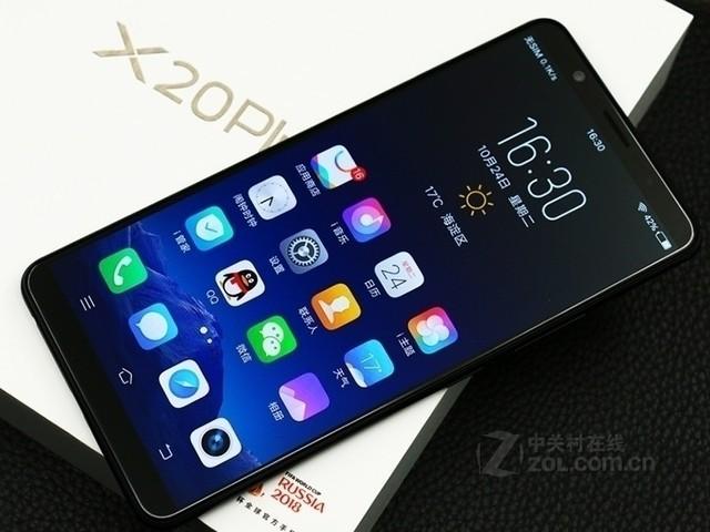 vivo X20Plus(全网通)售价3498元