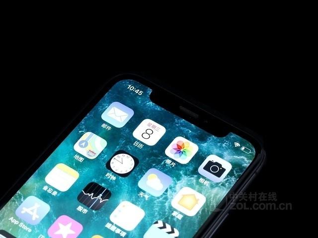 618电商节 苹果X(64) 仅售7380