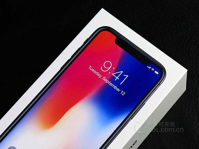 苹果iPhone X 滨州促销