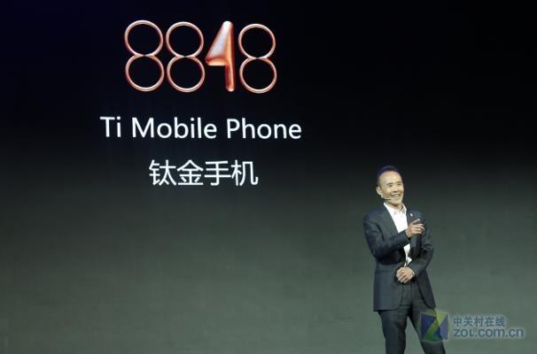 8848西安私人订制中心 新款手机M4畅销