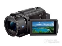 索尼4K摄像机AX45 长沙夏日促销价5188元