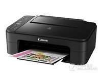喷墨打印机 佳能TS 3180特价仅售700元