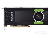 NVIDIA Quadro P4000显卡安徽售6555元