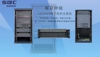 南京申瓯程控电话交换机JSY2000-06M售343730元