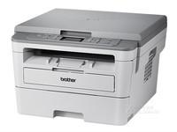 自动双面打印重庆兄弟 B7500D特惠售1680