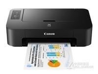 重庆佳能TS208喷墨打印机现货售255元