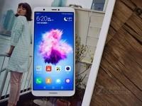 华为畅享7s 4G+64G全新上市特价来袭