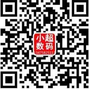 苹果iPhone8 64G 青岛手机促销5299元